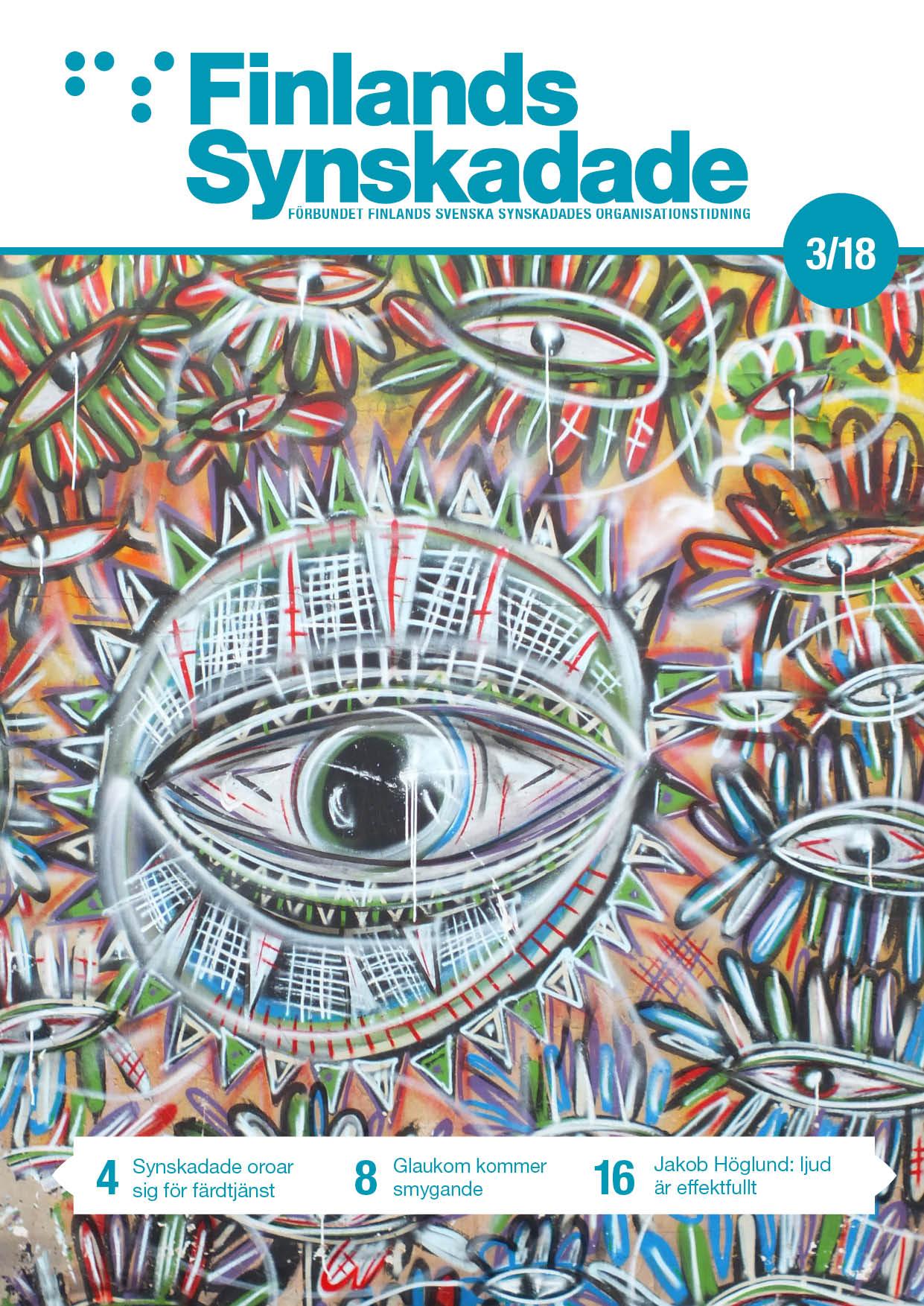 Pärmbild. Brokig vägg med grafitti som föreställer ögon.