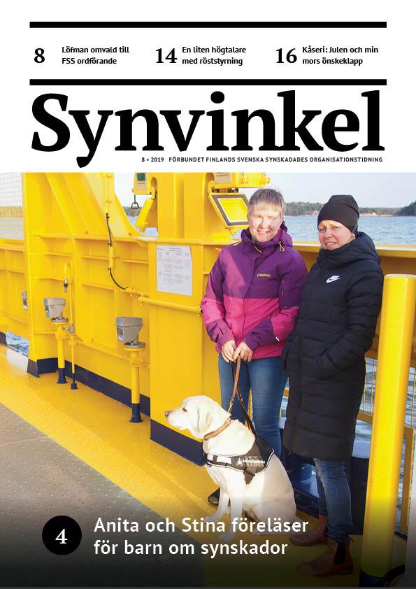 Anita Åkerfelt och Stina Nygård på färjan till Korpo
